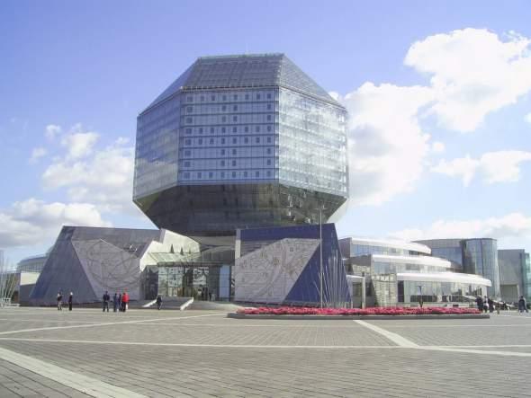 Nacionalna biblioteka Belorusije u Minsku