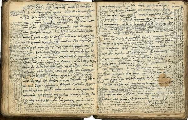 grcka literatura