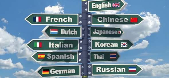 jezici_znakovi