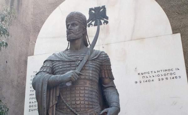 vizantijsko carstvo