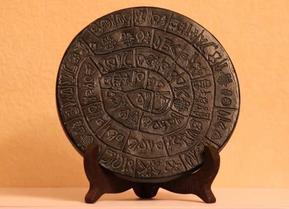 festski disk