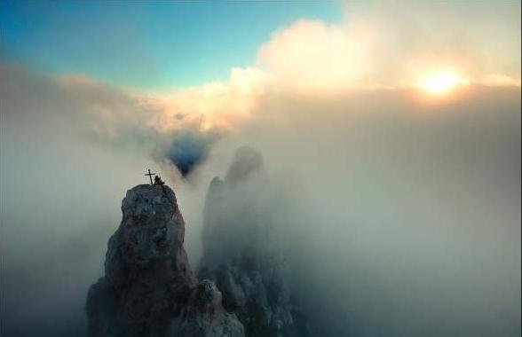 krimska gora vrg