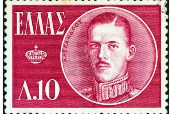 aleksandar grcki