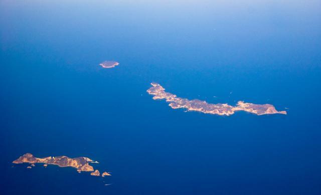 ostrva