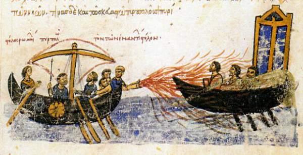 grčka vatra