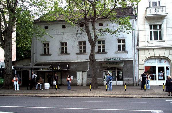 najstarija zgrada u beogradu