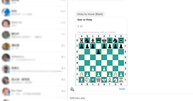 šah mesindzer