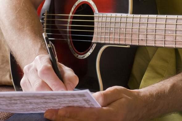 gitara pesme