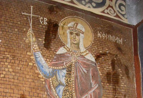 prva srpska književnica