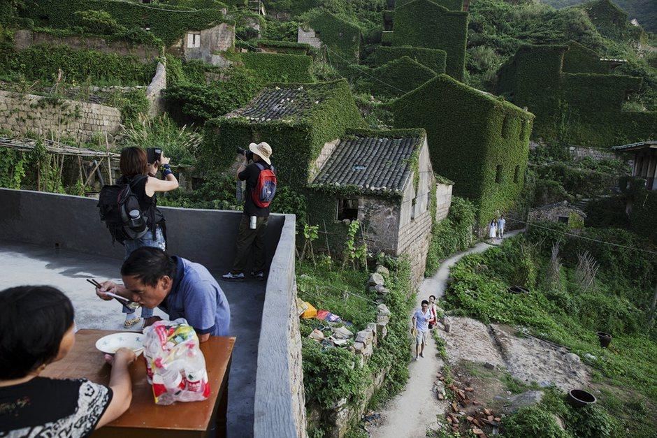kina selo