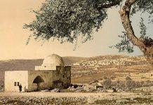 rahilina grobnica