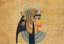 egipatska kraljica nitokris