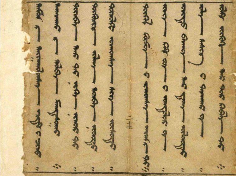 mongolsko pismo