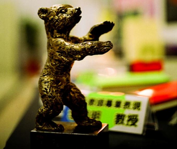 zlatni medved